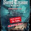 ニューアルバム「Buried Treasure」先行予約販売 本日12/25締切です!