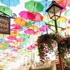 カラフルな傘でお馴染み。インスタ映え!というよりそもそもかわいいスポット【ポルトガル】