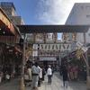 今日は一の酉。鷲神社に行ってきた。撮りたて。