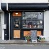 新高円寺「Cafe neige(カフェ ネージュ)」