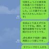 【台風直撃】搭乗ゲートで出国中止→成田空港の床で寝た話【空港野宿】