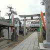 「信州戸隠神社」の正式分霊社「戸隠神社(燕市宮町)」へ初めて参拝