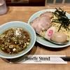 【今週のラーメン4282】 Noodle Stand Tokyo (東京・原宿) 味玉TOKYOもり中華・ひやもり・中盛 〜旨さのやさしさハンパなし!肉感量感ガッツリ食っても何故かほっこり安堵感!!今風レトロなハートフルもりそば!