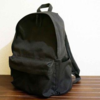 【2020年版】「男子大学生の鞄の中身」11選を一挙紹介|持つものにこだわると大学生活が楽しくなる
