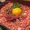 【銀座】馬菜