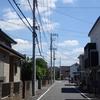 2019年8月6日(火)広島核攻撃から74年