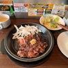 (旅行)奈良の「いきなりステーキ」と「かもきみの湯」に初めて行ってきました