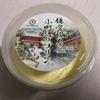 「小町通りプリン」(Craft Pudding Plant)は、口に入れると滑らかな食感を楽しめるカスタードプリンでした!