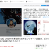 「ZOZO 前澤社長のお年玉リツイート企画はどのくらい世の中に影響を与えたのか?」イベントを開催することになりました!