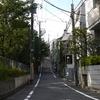 代々木上原不動産 賃貸 毎日速報!!9/20(火)