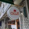 【ランチ】お腹いっぱい満足感たっぷり定食【Okaeri】
