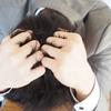 泣くほど仕事が辛い人へ。本当に辛いときは耐えずに逃げてください。