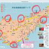 沖永良部島の釣り環境について