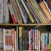 「人んちの本棚が見たい」その②