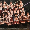 19/3/10 HKT48「脳内パラダイス」公演初日 はじめての劇場公演初日 上島楓、石橋颯