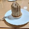 マリー様のモンブランケーキをお取り寄せしたぞ!
