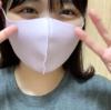 あいこじデイリーまとめ 【長いレッスンがあった日】 2021年6月7日(月) (小島愛子 STU48 2期研究生)