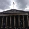 UK ロンドン -見どころ満載!大英博物館-