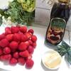 砂糖不使用の苺ジャムレシピ✨苺×デーツシロップ