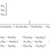 3x3行列を3x2行列にするこによって逆行列の計算がすっきりした