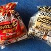 【レシピ】お食事ダッチベイビー〜ピリ辛シャウエッセンで〜