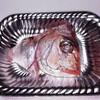 鯛のアラ 酒蒸し焼き