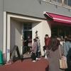 らるきい / 福岡県福岡市中央区荒戸3丁目