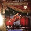 バレエ『ドン・キホーテ』パリ・オペラ座バレエ団、2012年