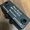 【機材】ONE CONTROL PEDAL BOARD JUNCTION BOX レビュー