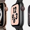 Apple Watch Series 4の転倒検知はランナーにとって必要不可欠!その他、フルマラソンで使い物になるのかを考察する!