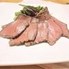 鉄分補給!牛もも肉でローストビーフのレシピ&タレ3種【日焼け対策には鉄分も②】