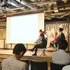 """FASHION TECH """"Conference""""2017で、CEO金山が登壇しました!"""