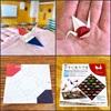 「国旗折り紙」で折り鶴を作りました