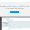 adobe brackets|オープンソースの高機能テキストエディタ