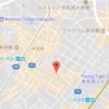 【出張版】【関東メシ】表参道ヒルズで 健康オシャレごはん。