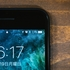 ソフトバンクiPhoneからSIMフリーiPhoneに乗り換えた手順を公開する