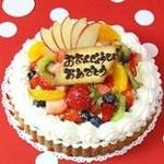 熊谷でおいしい誕生日ケーキが買えるおすすめケーキ屋さん6選!