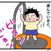 2歳9ヶ月のきばる場所は☆(4コマ)