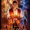 Aladdinを観てきた感想の巻。〜映画館のお話〜