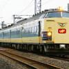 6月28日撮影 常磐線 友部~内原間 団体臨時列車 583系 みちのく号