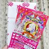 7年ぶりに鹿児島にサーカスがやってきました♪