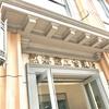 「商工会議所×簡易宿所」はおもしろい。合法民泊「収益×貢献」は地域との共創から!?