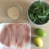 デュカンダイエットのメニュー2:鶏ムネ肉のレモン風味のレシピ