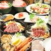 【オススメ5店】大津(滋賀)にあるもんじゃ焼きが人気のお店