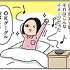 【 SmartHacks Magazine 】ちょっ子さんちのGoogle Home 第五話(+ナス)