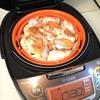 炊飯器「tacook」が便利!時短グッズのメリット・デメリット