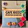 佐藤ローズだらけ「佐藤バラ園」、もといCAFE RICCOに行ってきました!