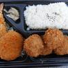 「本家かまどや 加古川北在家店」で「スペシャルヒレカツ弁当」を買って食べた感想