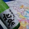 ガッツリお花見in小田原城