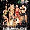 多幸感溢れるアメリカンコメディー「ゾルタン★星人」(2000 *日本未公開)